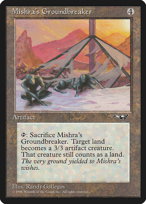 Mishra's Groundbreaker (ALL)