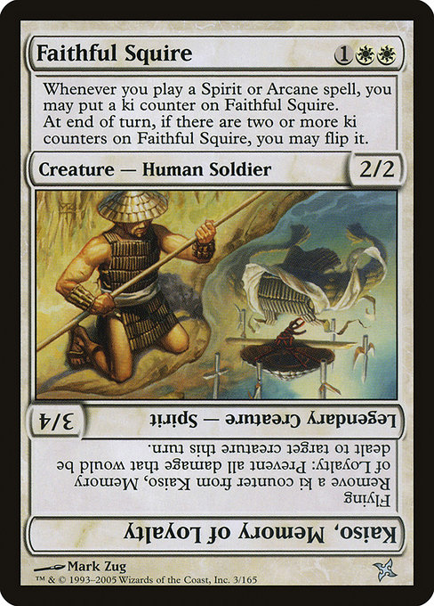 Faithful Squire // Kaiso, Memory of Loyalty (BOK)