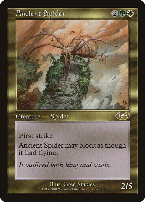 Ancient Spider (PLS)