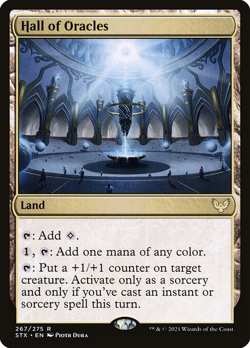 Hall of Oracles (STX)