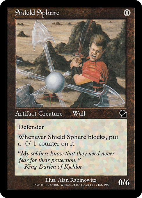 Shield Sphere (ME1)