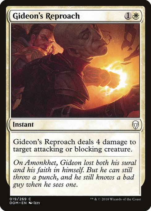 Gideon's Reproach (DOM)
