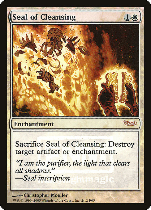 Seal of Cleansing (F05)