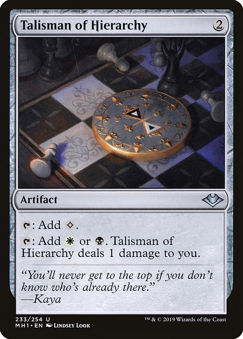 Talisman of Hierarchy (MH1)