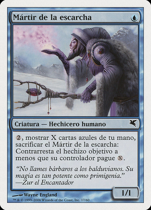 Martyr of Frost (PSAL)