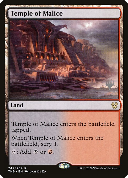 Temple of Malice (PTHB)