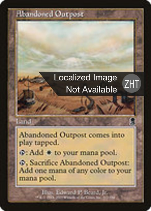 Abandoned Outpost (ODY)