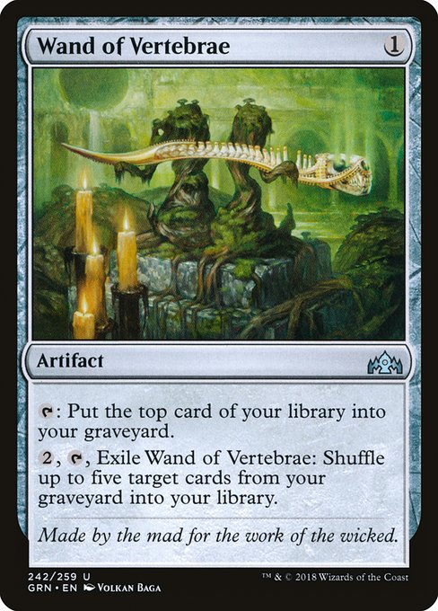 Wand of Vertebrae (GRN)
