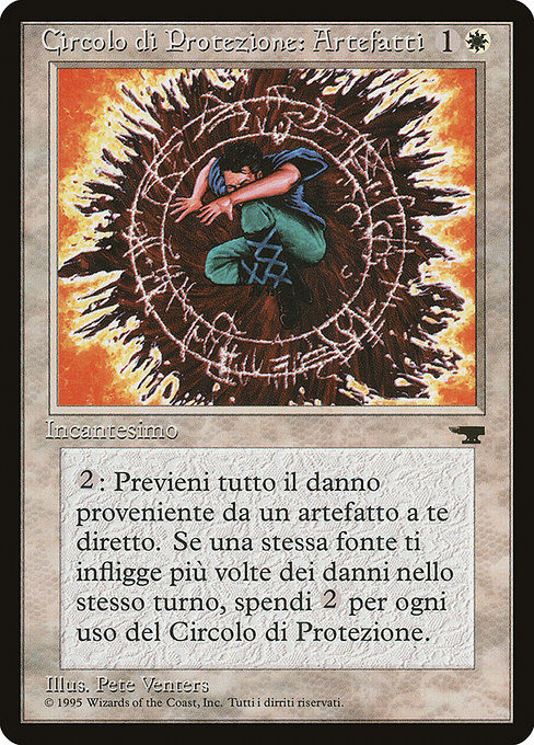 Circle of Protection: Artifacts (RIN)