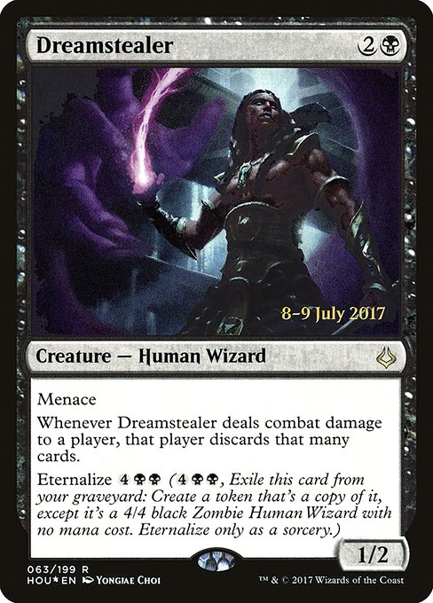 Dreamstealer (PHOU)