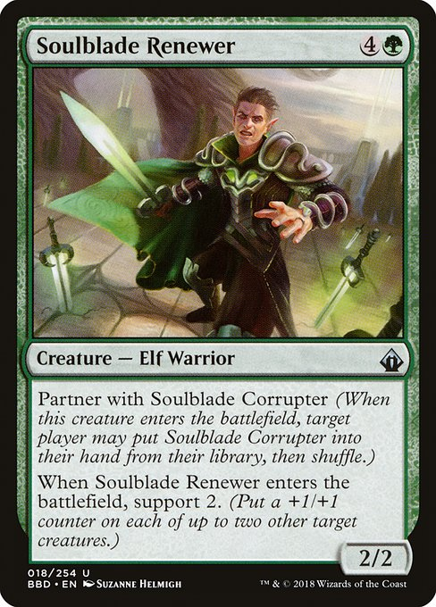 Soulblade Renewer (BBD)