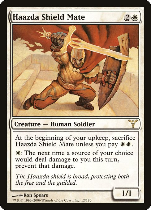 Haazda Shield Mate (DIS)