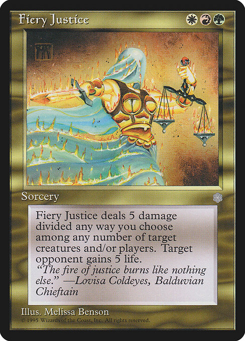 Fiery Justice (ICE)