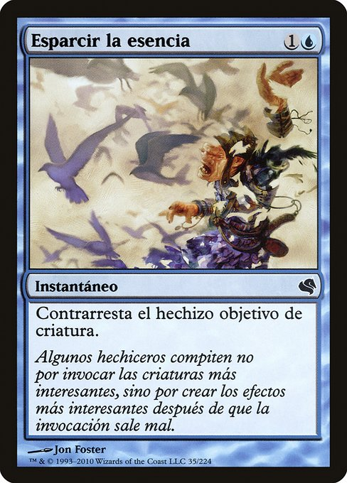 Essence Scatter (PS11)