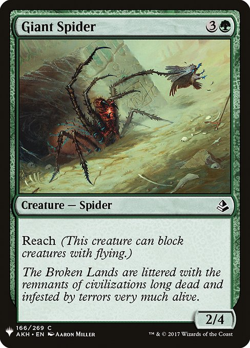 Giant Spider (MB1)