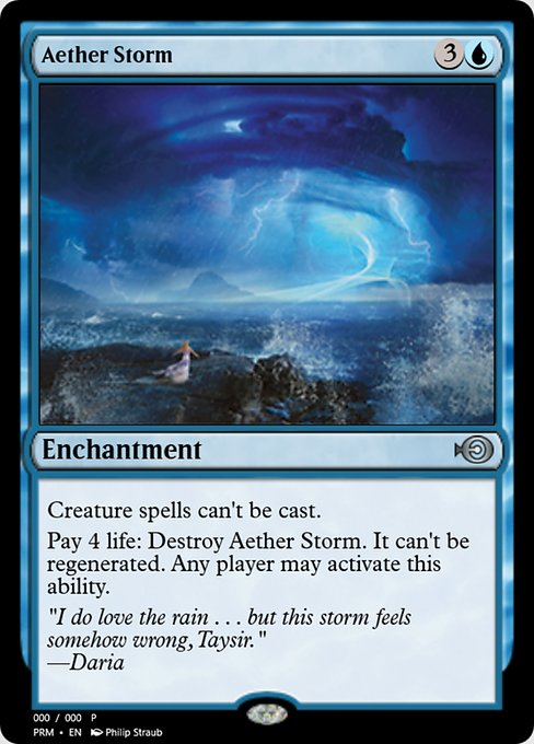 Aether Storm (PRM)
