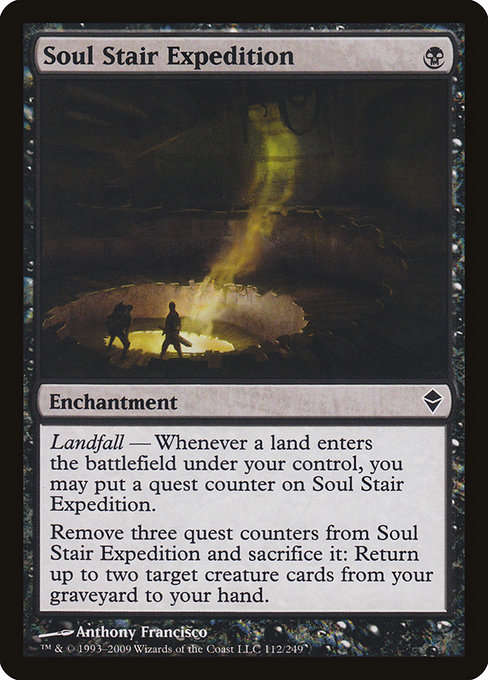 Soul Stair Expedition (ZEN)