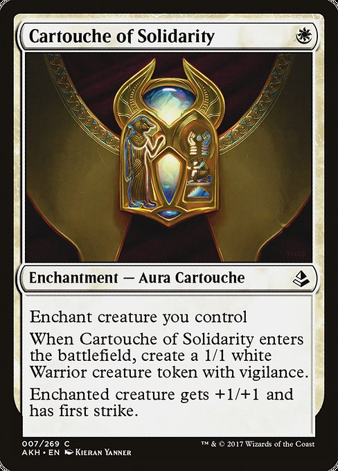 Cartouche of Solidarity (AKH)