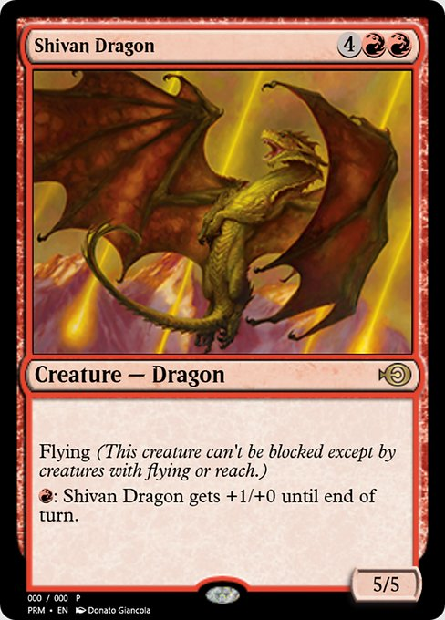 Shivan Dragon (PRM)