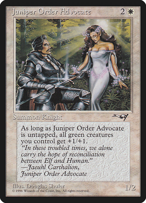 Juniper Order Advocate (ALL)