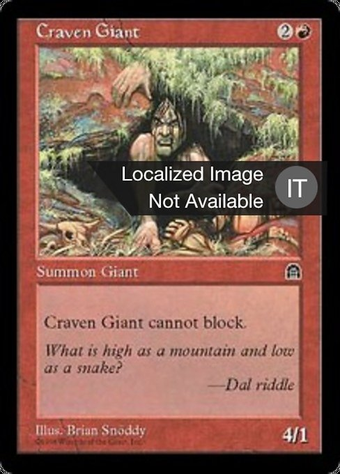 Craven Giant (STH)