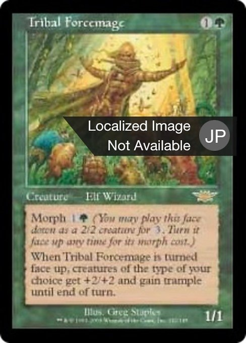 Tribal Forcemage (LGN)