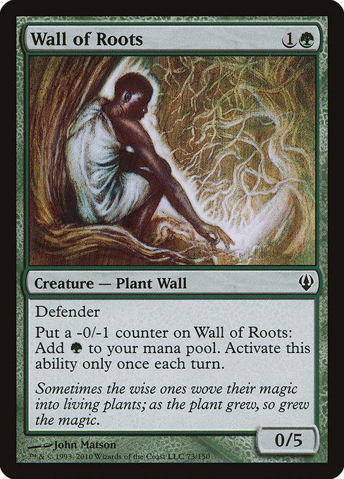 Wall of Roots (ARC)