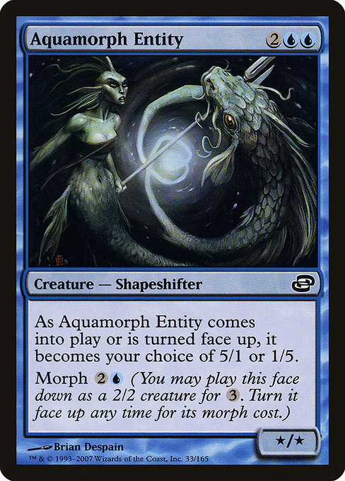 Aquamorph Entity (PLC)