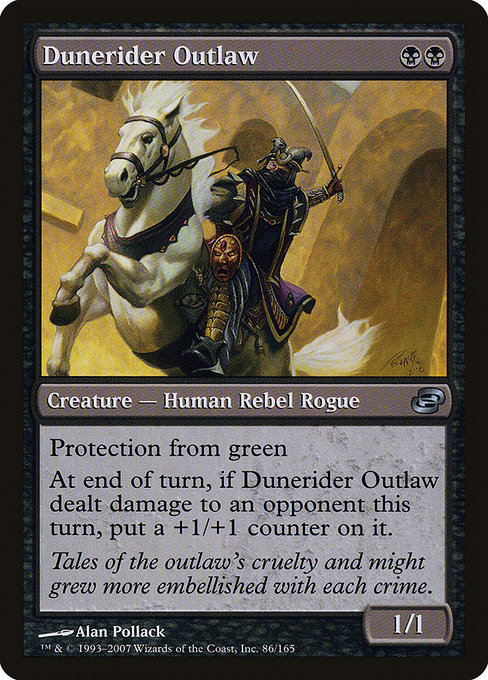 Dunerider Outlaw (PLC)