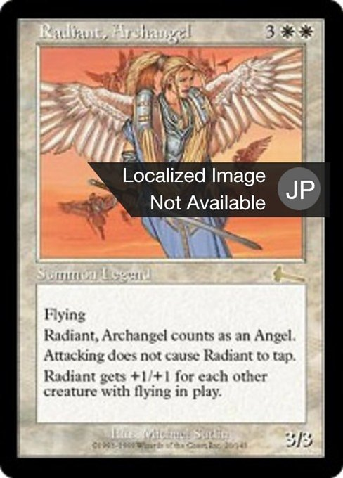 Radiant, Archangel (ULG)