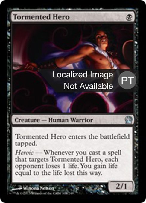 Tormented Hero (THS)