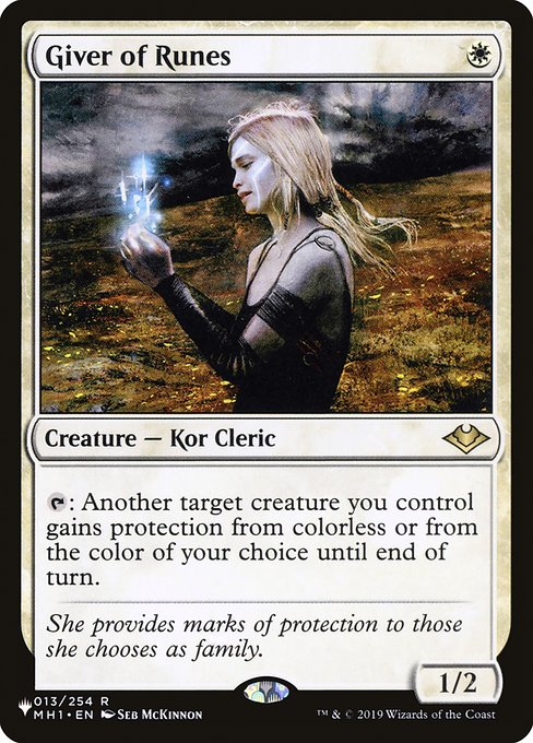 Giver of Runes (PLIST)