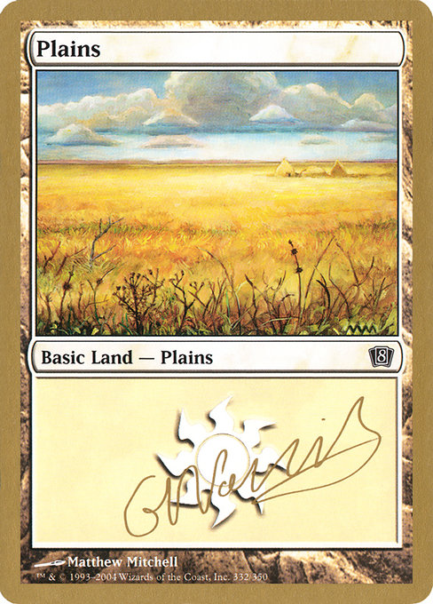 Plains (WC04)