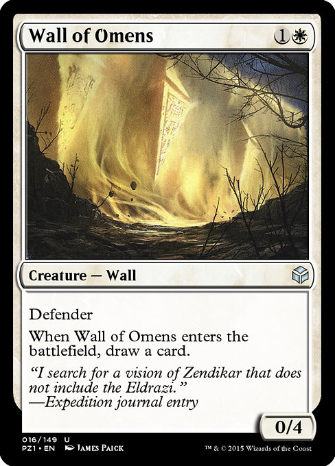 Wall of Omens (PZ1)