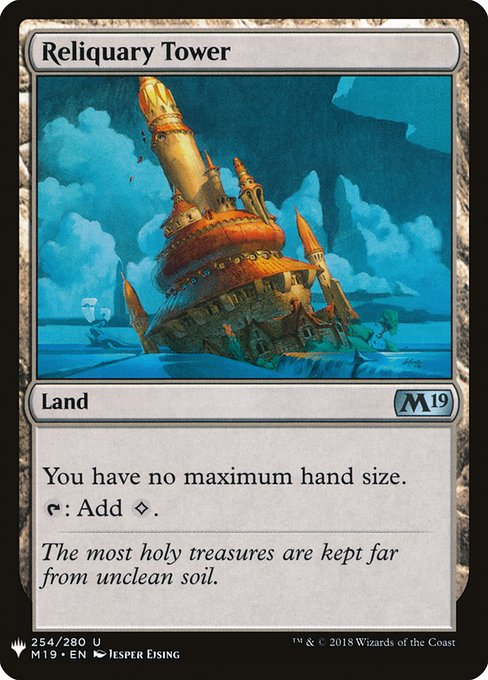 Reliquary Tower (MB1)