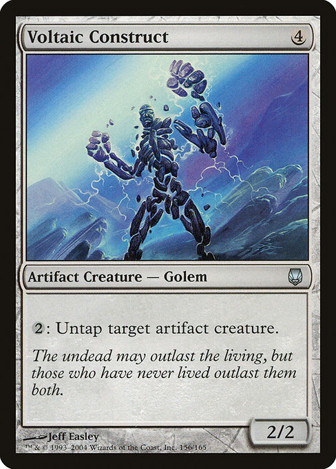 Voltaic Construct (DST)