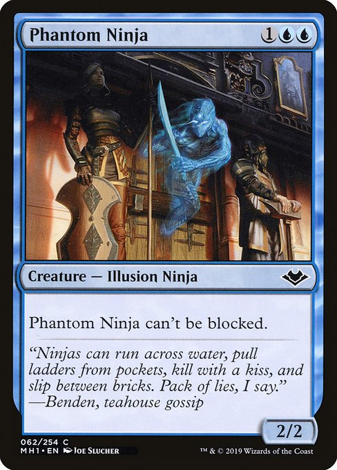 Phantom Ninja (MH1)