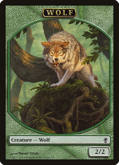 Wolf (TCNS)