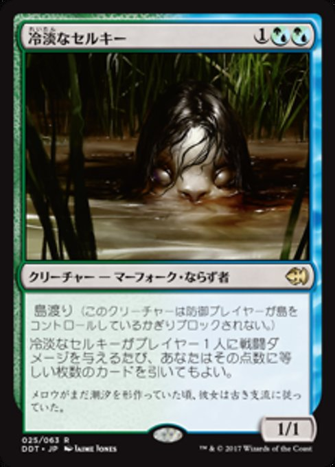 Cold-Eyed Selkie (DDT)