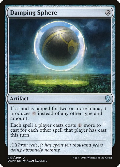 Damping Sphere (DOM)