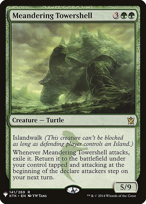 Meandering Towershell (MB1)