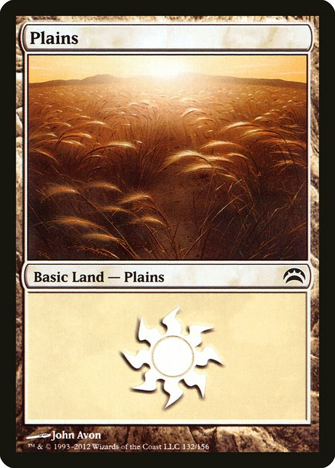 Plains (PC2)