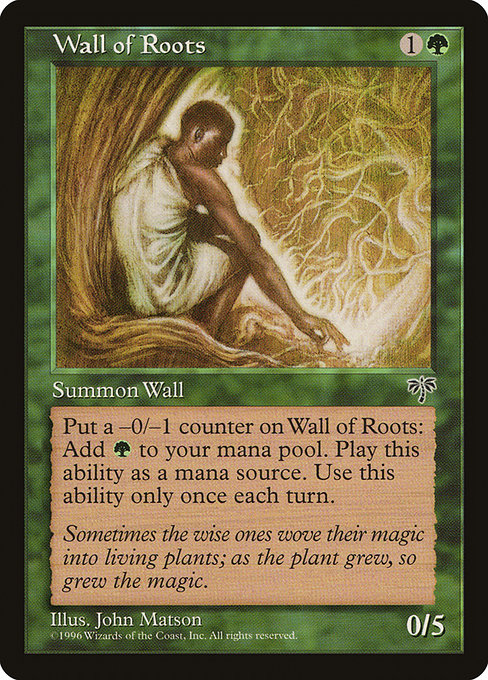 Wall of Roots (MIR)