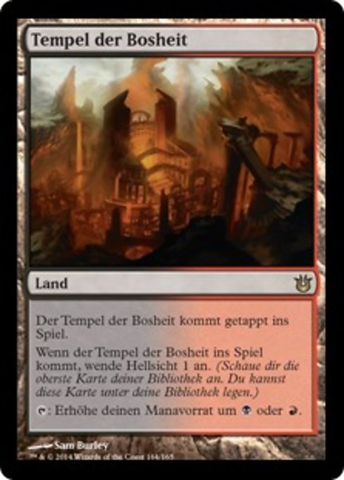 Temple of Malice (BNG)