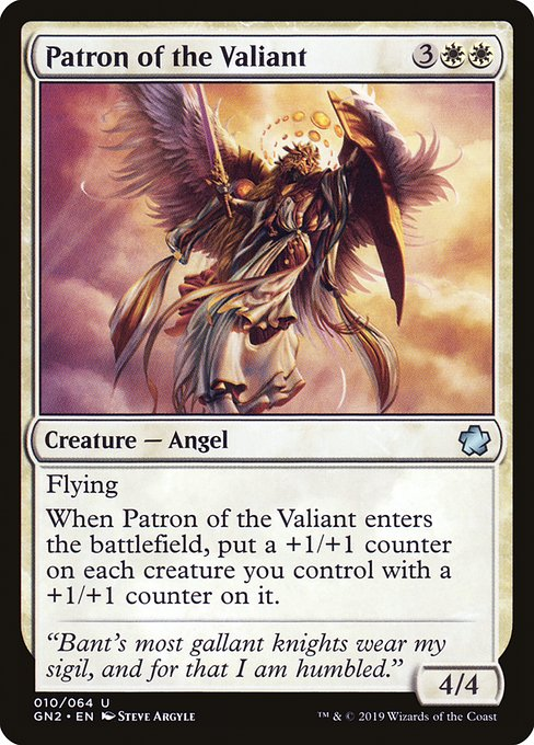 Patron of the Valiant (GN2)