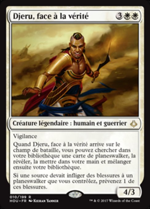 Djeru, With Eyes Open (HOU)