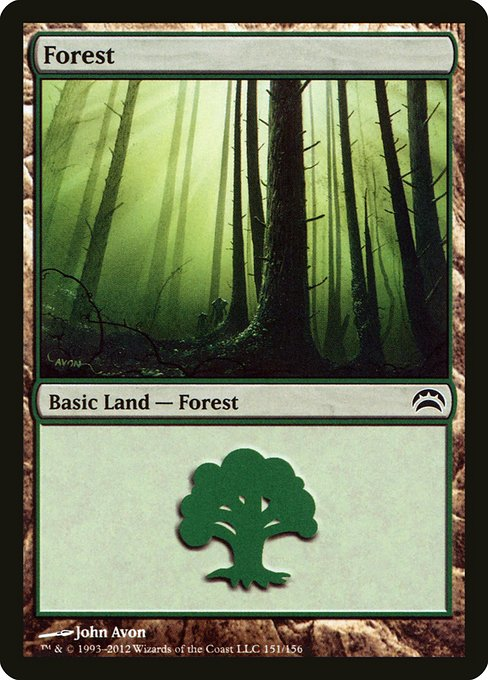 Forest - Planechase 2012