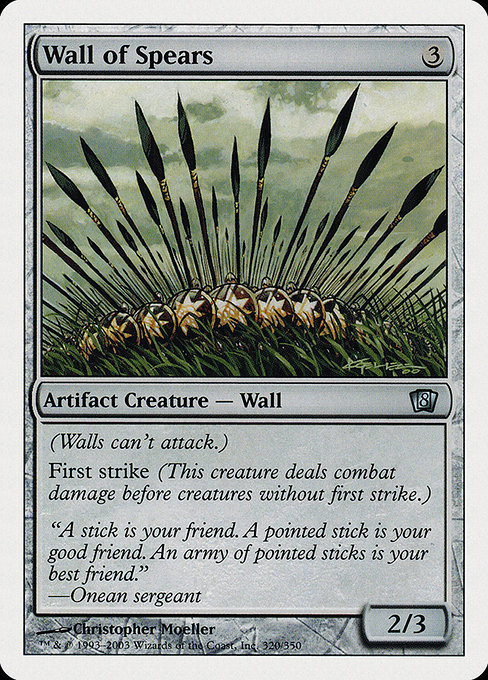 Wall of Spears (8ED)