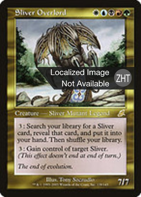 Sliver Overlord (SCG)