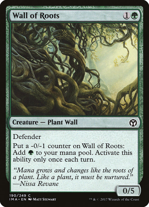 Wall of Roots (IMA)